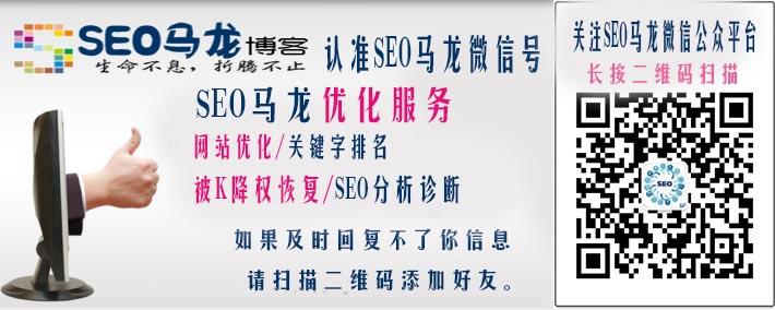 seo马龙淡淡谈下一个运营菜鸟给一个运营新人的信