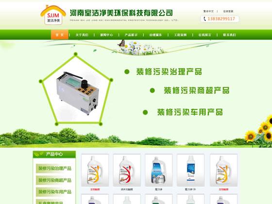 郑州手机网站制作