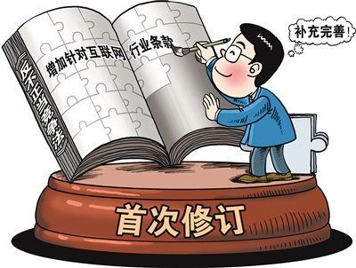 """电商法审议:拟规范""""二选一"""" 现象 京东们得小心了-烽巢网"""
