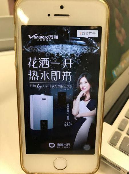 """""""花洒""""惹了谁?美的、香港史密斯两热水器品牌陷""""广告抄袭门"""""""