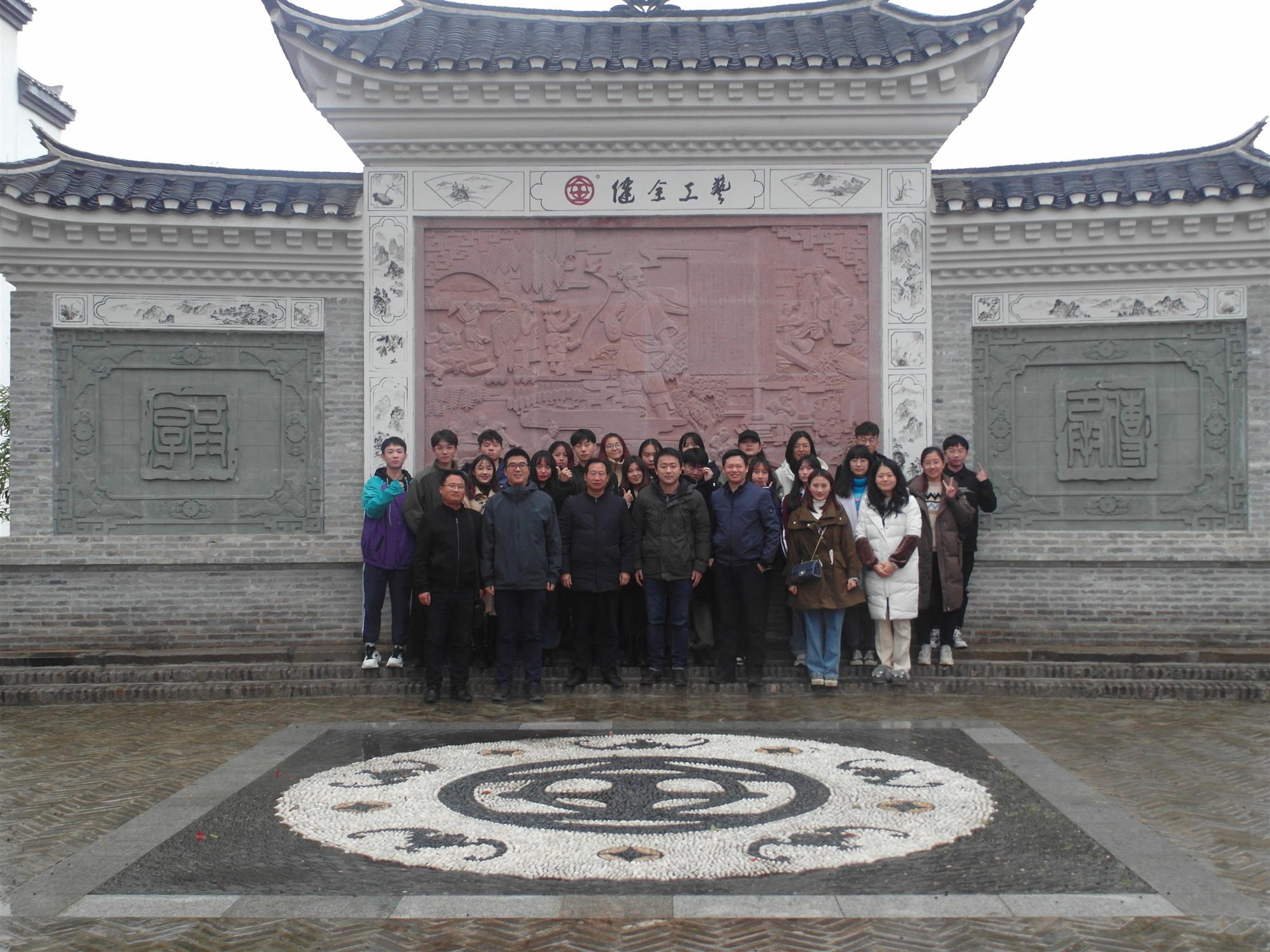 校企合作 | 熱烈歡迎湖南工藝美術職業學院2018級學生來我公司到崗學習