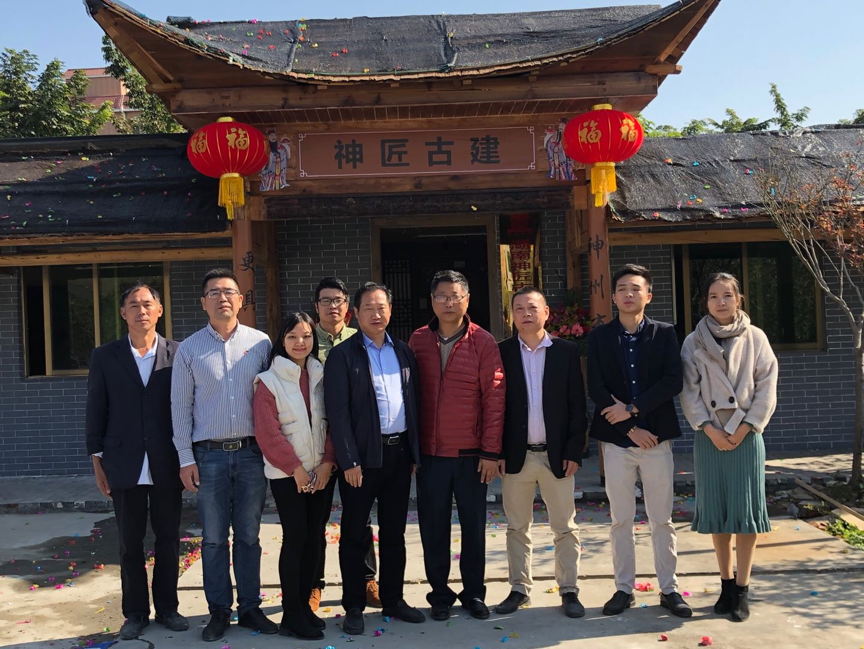喜訊 | 熱烈祝賀神匠古建廣東省辦事處成立