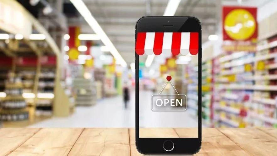 新时代背景下的新零售商业理解