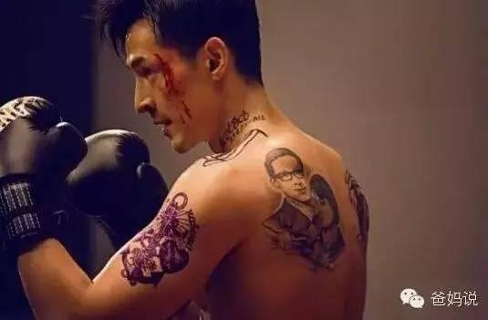 白玉兰上赵丽颖炫了背后的纹身