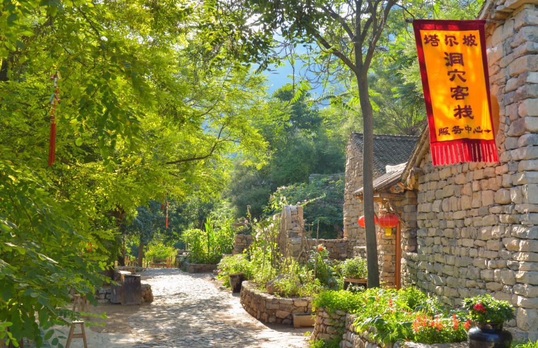 云丘山风景区旅游住宿去哪?