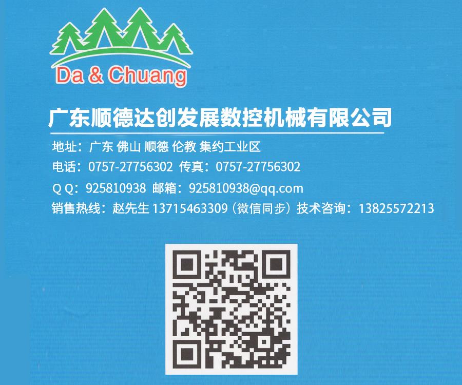 e4d74db5-9072-4534-8f09-534736738a19.jpg