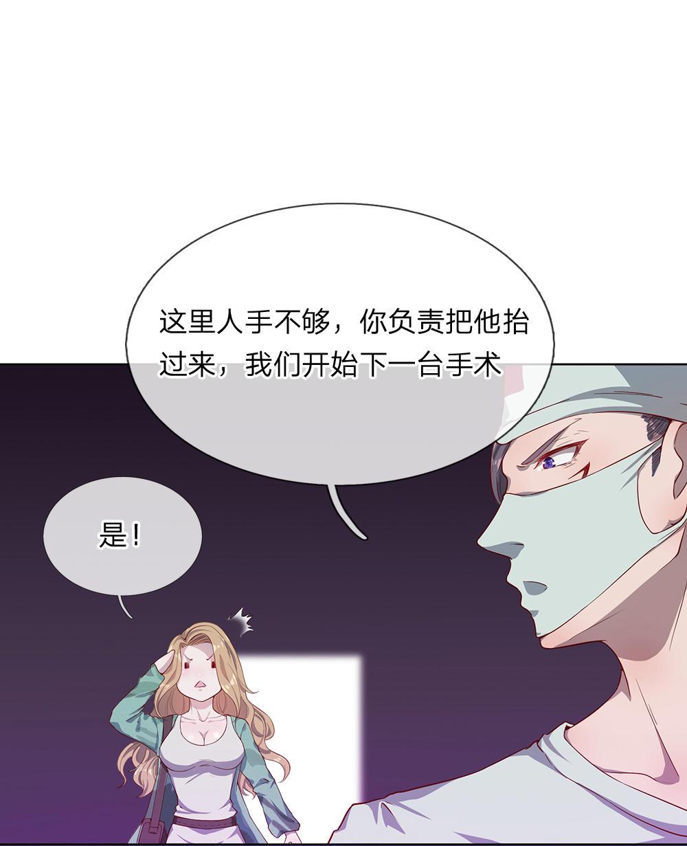 医武至尊(给某国王子戴了绿帽,TA溜回都市……)