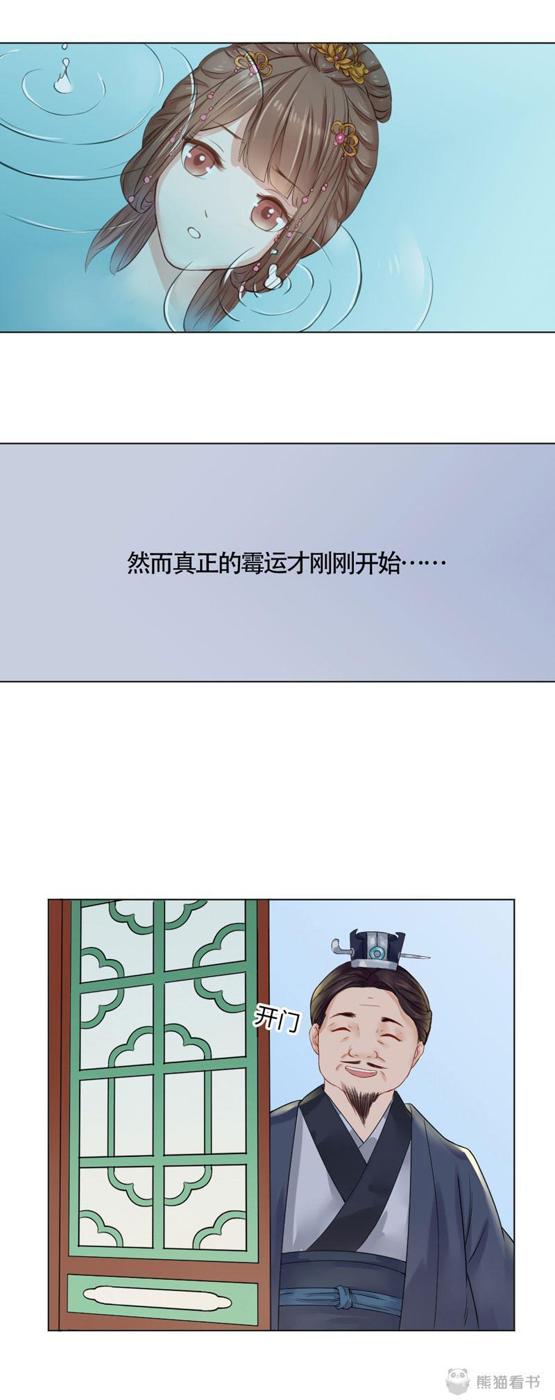 穿越之太子妃威武(不是吧,这太子怎么有这种怪癖~)