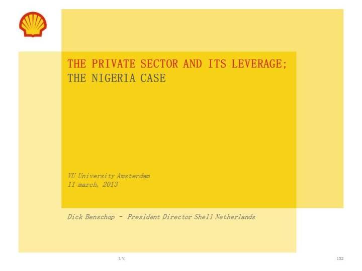世界500强企业的PPT封面是这样子的